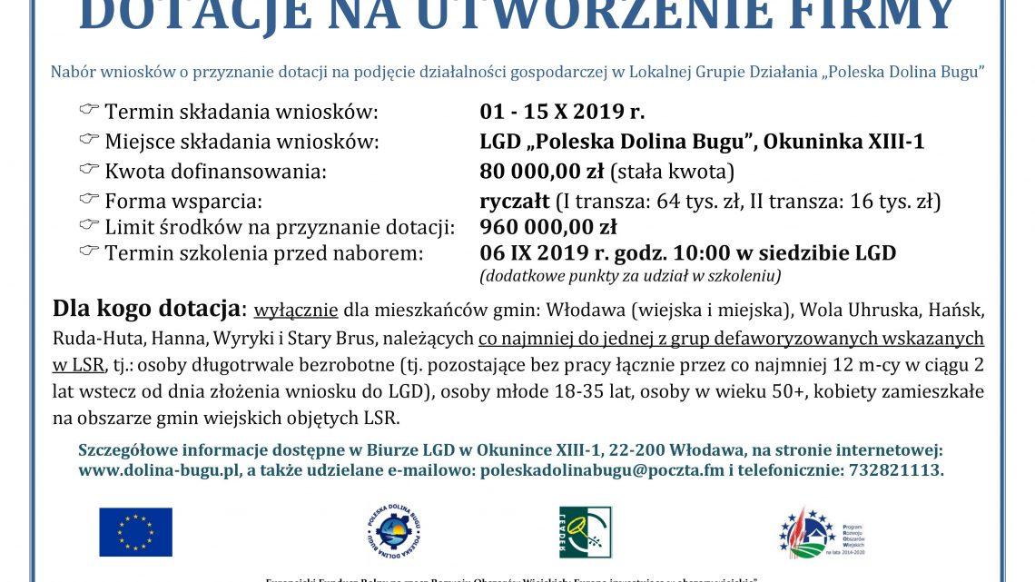 DOTACJE NA UTWORZENIE FIRMY do 80 000 zł