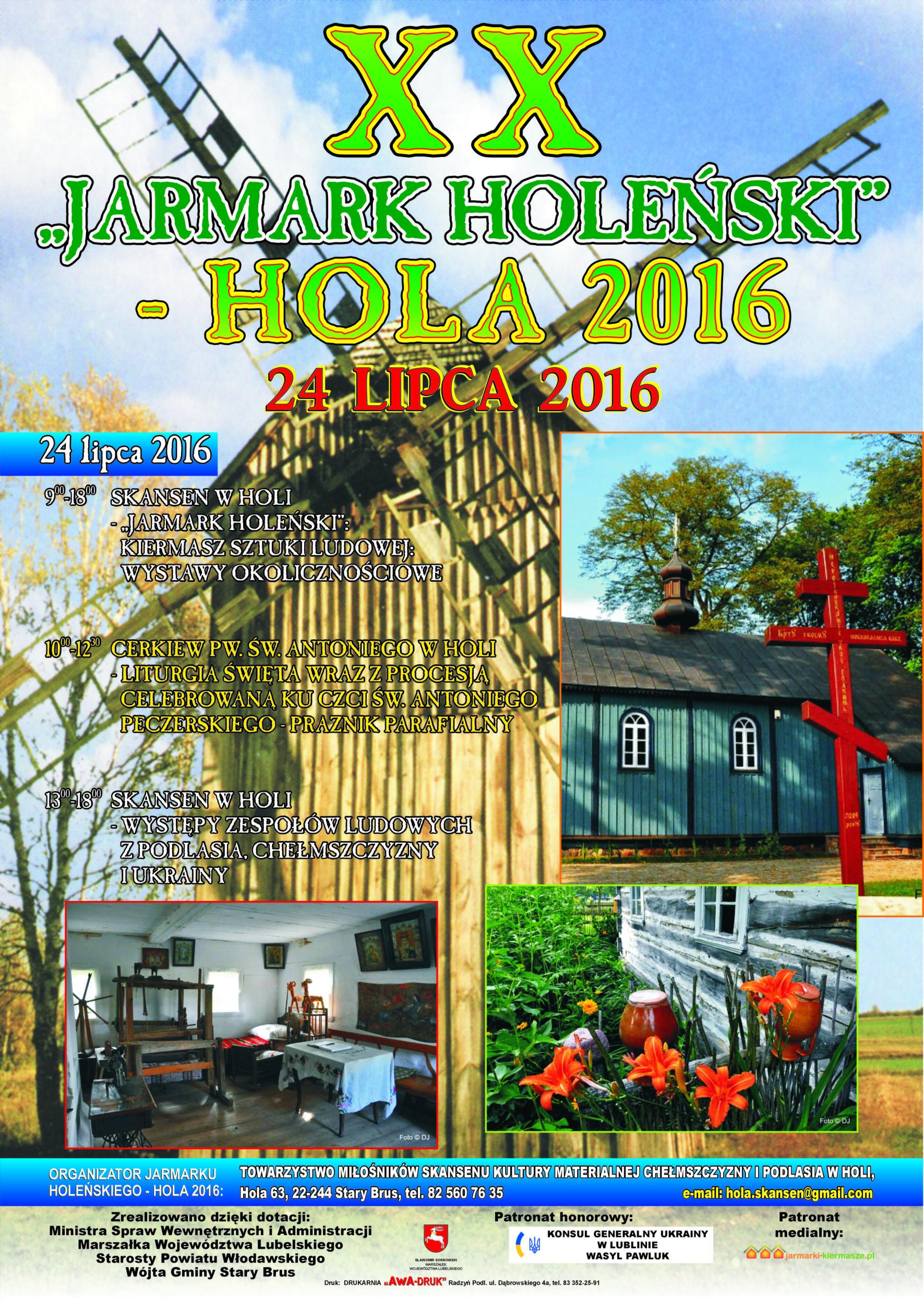 Plakat A2 jarmark holenski rok 2016